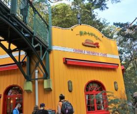 Café du musée Ghibli