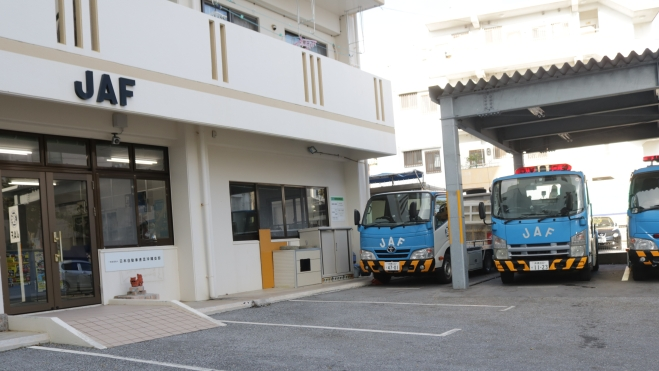 Bureau de la JAF à Naha