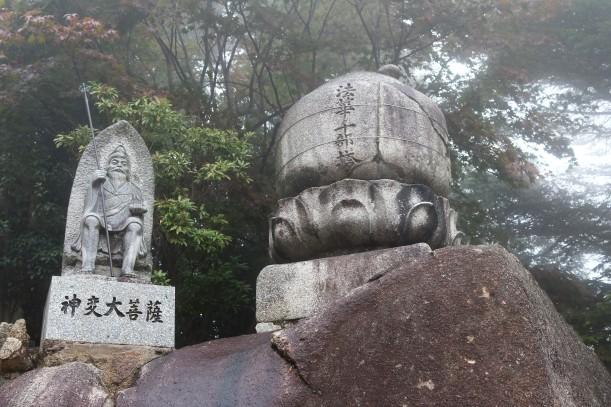 kobo daishi