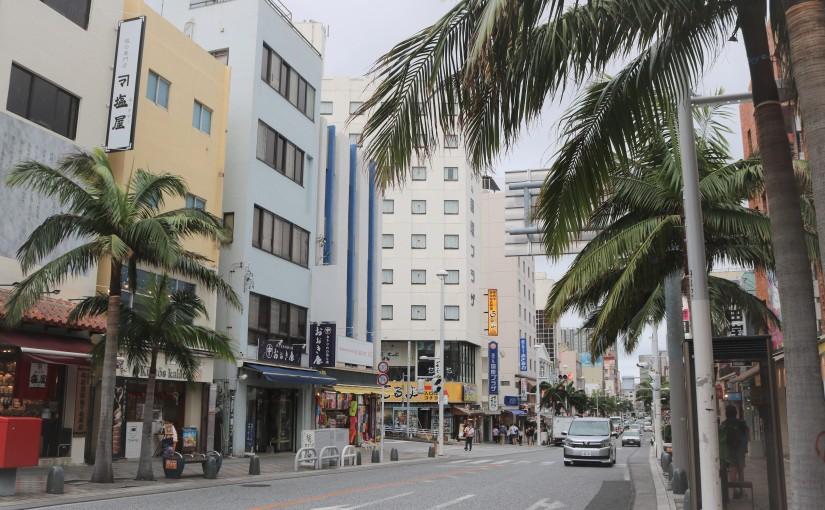 Comment louer une voiture à Okinawa(Japon)