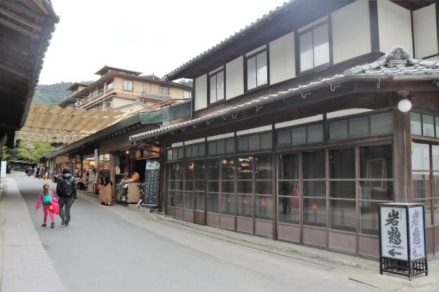 ruemiyajima