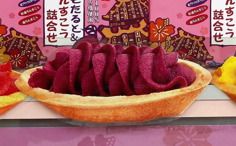 Beni-imo, la patate douce violette d'Okinawa(Japon)