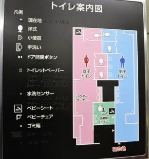 plan de toilettes traduit en braille