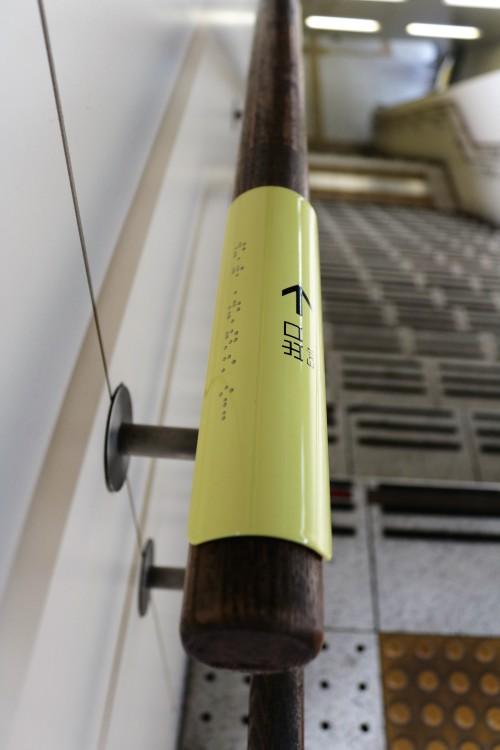 rampe d'escalier avec direction traduite en braille