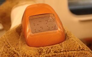 numéro de siège traduit en braille dans leshinkansen