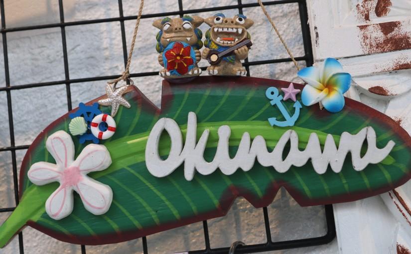 Nos meilleurs souvenirs à Okinawa en famille(Japon)