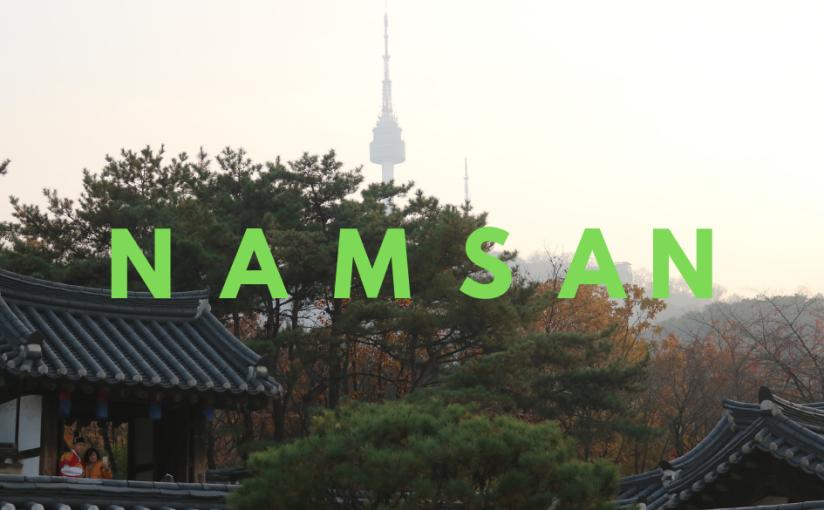 Randonnée urbaine à Séoul (Corée duSud)